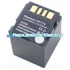 Bateria videocámara digital JVC